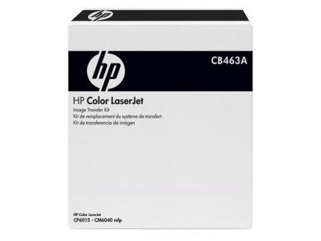 HP Transfer Kit CB463A